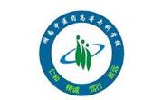 湖南中医药高等专科学校