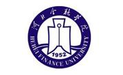 河北金融学院