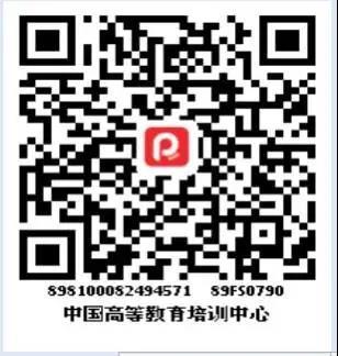 微信图片_20200909122434.jpg